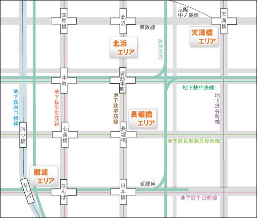 大阪市 中央区.jpg