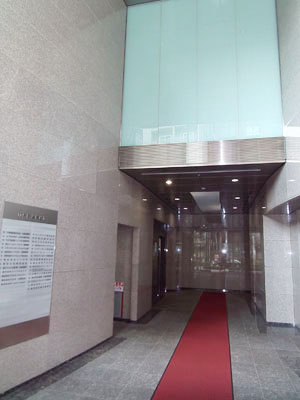 インテリジェンスなビル「MF新大阪ビル」